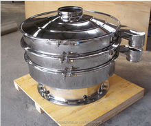 medical pellet vibrating sieving machine