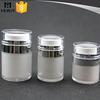 hot lotion airless plastic cosmetic packaging cream jar