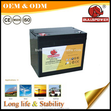 12v 80ah rechargeable battery for ups/lifepo4 battery for ups