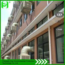 CE 10000m3/h air volume evaporative air conditioner/air cooler,evaporative cooling big fan/ desert exhaust blower fan