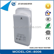 Automatic jet hand dryer OK-8006A for bathroom