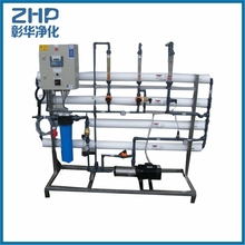 ZHP auto ro drinking water system