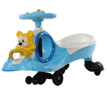 Lovely cartoon plastic swing car at low price on sale