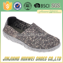 Gao Moda Handmade Elastic China Brand Casual Woven Shoes