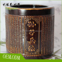 Alibaba traditional pen holder for Chinese culture lovers