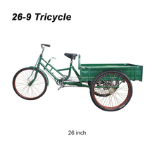 20 24 26 inch tricycle bicycle for adult pedal cargo three wheel bike for sales