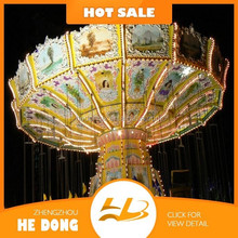 China Hedong Amusement Park Rides Equipment Flying Chair For sale