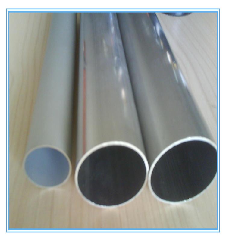 Aluminum pipe large diameter