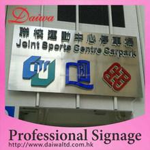 University double-lit LED Stainless Steel Letter & emblem Signage