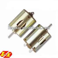 280 PMDC micro motor for central lock