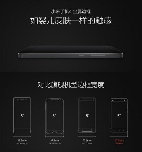 Последнее интеллигентая(ый) просо сделать 4 телефонов, ультра высокой распределение мобильного телефона