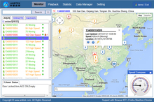 Hot Sell vehicle tracking gps server tracking software /gps tracking systems/gps tracker vTrack-P