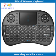 Hot selling 2.4G standard QWERTY keyboard wireless keyboard I8 with Touchpad