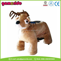 AT0625 plastic carousel horse spring animal kids mini carousel horse