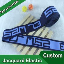 Soft Jacquard Color Branded Elastic Band for Underwear
