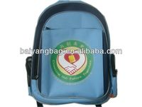 2014 new style school bags for kids