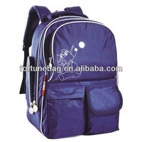 Big-capacity and functional japanese school bag