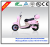 whole sales 800W popular High speed motor scooter Electrial Scooter/e-bike/Electrial Motorcycle made in China