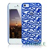 Latest cloud Design Fashion Hollow Out Phone Case For Iphone 5/5s