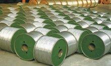 aluminum wire rod 1350