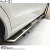 A.U.D.I Running Boards Q3 Auto Parts Best Quality