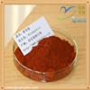 factory supply 100% pure astaxanthin powder