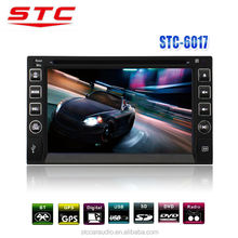 touch screen double din car dvd player support GPS/TV STC-6017DVD