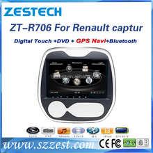 ZESTECH EXW price car stereo for Renault Captur car dvd player supporting BT, USB, SWC, gps
