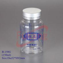 150ml clear plastic medicine bottle with print, empty plastic nutrition supplement bottles, pet pill bottle making factory