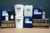 NANPAO polyurethane dispersion PUD Adhesive for lamination