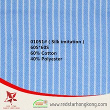 wholesale yarn dyed Cotton polyester stripe shirt textile fabric