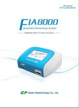 Aardiac biomarkers analysis machine-FIA8000