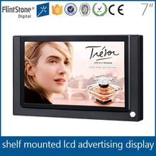 FlintStone small indoor 7 inch advertising display monitor, video screen usb update