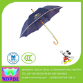 púrpura ws1877675 recta paraguas fábrica suministro de publicidad paraguas