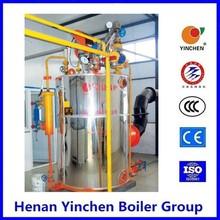 fuel diesel fired or fuel diesel fired dual fuel vertical small oil gas boilers