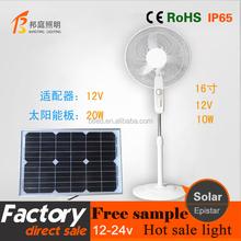 2015 Hot sale DC12V/10W solar powered fan solar dc fan solar fan