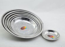 28cm 201ss stainless steel cake plate
