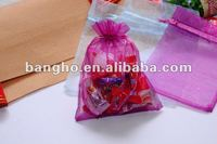 wedding personalized organza bags with logo ribbon