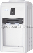 High quality compressor cooling water dispenser for sale