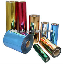 Polyster Extrusion Lamination Film and PET Metalized Thermal Lamination Film with Customized