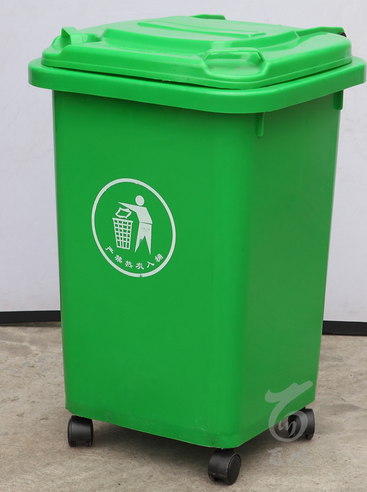 Wholesale new hdpe plastic 50 liter waste bin with cover and 4 wheels from alibaba 6 years gold - Covered wastebasket ...