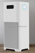 2014 latest air purifier with humidifier