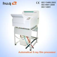 HQ-450XT X ray Film Processor