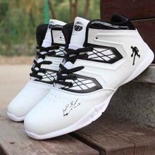 Jordan basketball shoes men shoes discount 2014 new breathable in shock wear non-slip shoes men Sneakers