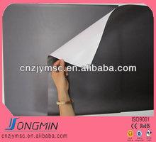 matt UV PVC coating A2 white vinyl magnetic sheet