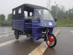 2015 Best New Chinese 200CC Three Wheel Motorcycle Cargo Trike