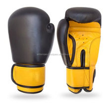 Leather Boxing Gloves Cheetah Print