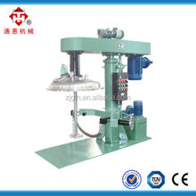 GFJZ-1000L water agitator mixer