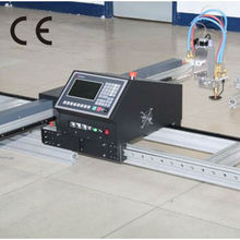 The Essen fair has international best High-speed efficient Beijing Seigniory SNR-SK Servo Motor automatic plasma cutting machine