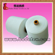 China Polyester Yarn Manufacturer PES spun yarn